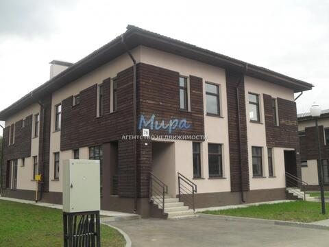 Продается двух уровненная квартира в Квадрохаус в коттеджном поселке