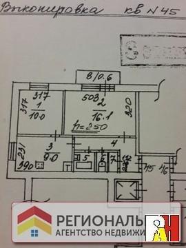 Балашиха, 2-х комнатная квартира, ВНИИПО д.10, 3350000 руб.