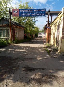 В черте г.Пушкино сдается помещение на участке 4 сотки