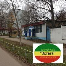 Продается магазин 126 кв.м. Чеховский р-н Столбовая-2