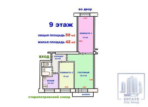 3-х ком. квартира Войковский район