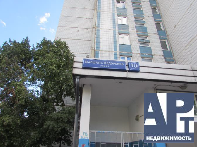 1-к квартира в Москве на ул. Маршала Федоренко д.10