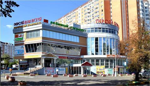 Предлагается в аренду площадь свободного назначения 250 кв.м.