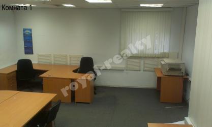 Аренда Офис 205 кв.м.