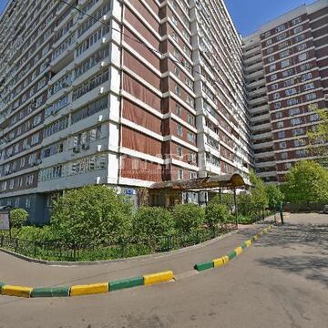 Продажа 3 комнатной квартиры м.Новые Черёмушки (улица Академика .
