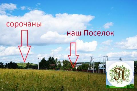 Продажа участка, Шустино, Дмитровский район