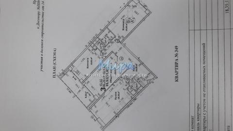 Продается трехкомнатная квартира в новостройке, в г. Люберцы, 116 к