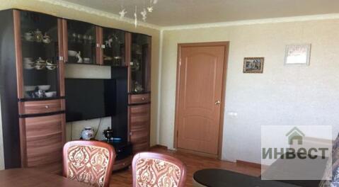 Продается 3х комнатная квартира г. Апрелевка ул.Комсомольская 16