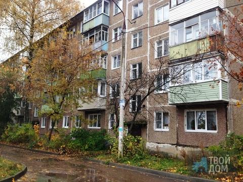 Егорьевск, 2-х комнатная квартира, 2-й мкр. д.43, 1800000 руб.