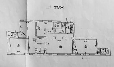 Торговое помещение 270 кв.м. + подвал