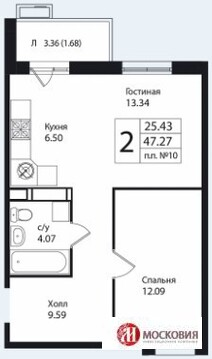 Двухкомнатная квартира-студия 47.3м2, 15 км от МКАД