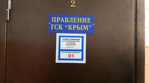 Отапливаемый гараж - ул. Старобитцевская, д. 22а