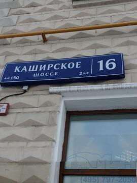 2-х ком.кв, м.Каширская, Каширское шоссе д.16,