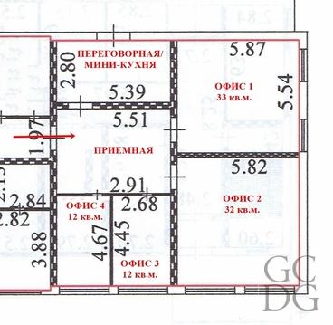 Сдается представительский офис 126 кв.м. в Клину