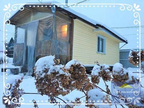 Телый домик в СНТ рядом с г. Красноармейск, 1630000 руб.