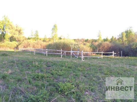 Продается земельный участок 9.5 соток д.Веселево СНТ Протва