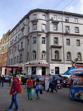 2-уровневая квартира м.Арбат ул. Арбат 13