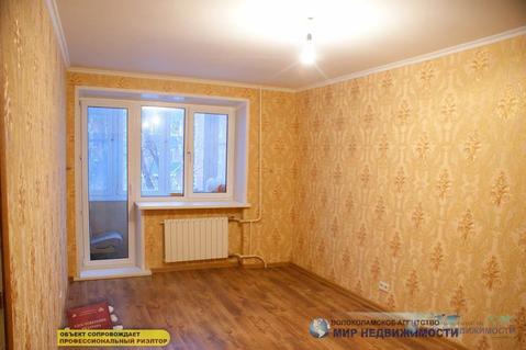 Отличная квартира с ремонтом в центре города Волоколамска