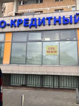 Предлагаю к продаже подвальное помещение