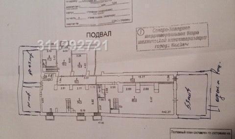 Псн (офис-склад/ пр-во/услуги) 80/ 100/170/300 м2, подвал. эт, раб. с