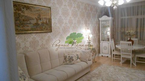 Продается 3-к Квартира ул. Ленинская Cлобода