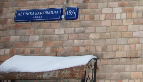 М.Бабушкинская,10мин.пешком.Продается 3к.кв.общ.пл80кв.м.жил.53 .