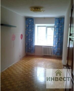 Продается 3-х комнатная квартира, Микрорайон Южный , г. Наро-Фоминск,