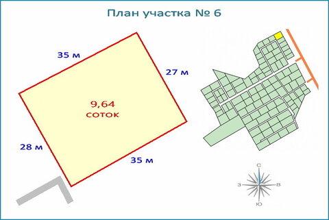 Участок 9,6 соток в новом кп, ипотека, 10 км от ЗЕЛАО г. Москвы