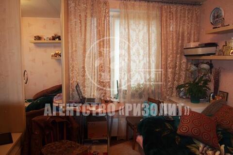 Предлагаем купить комнату в центре Москвы.