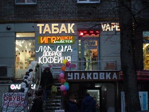 Москва, Маршала Бирюзова, пом.35 кв.м