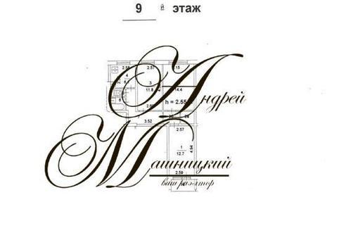 3х. на Уссурийской