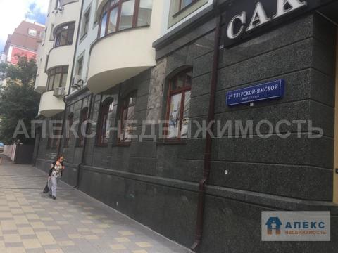 Аренда помещения свободного назначения (псн) пл. 453 м2 м. Маяковская .