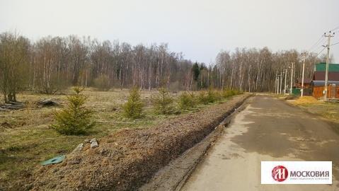 Продам участок 8 соток в Новой Москве 30км от МКАД по Калужскому шоссе