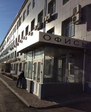 Офис на Котляковской улице