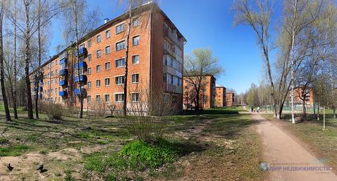 Трёхкомнатная квартира в центре города Волоколамска на Рижском шоссе