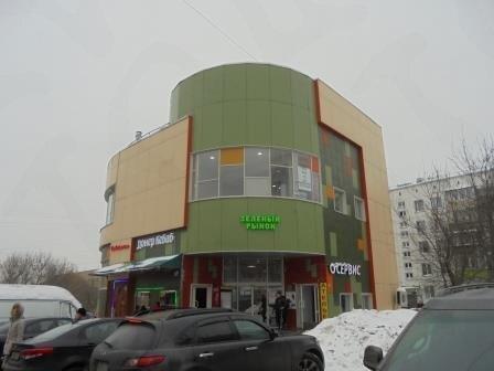 Продажа торгового помещения, м. Беляево, Москва