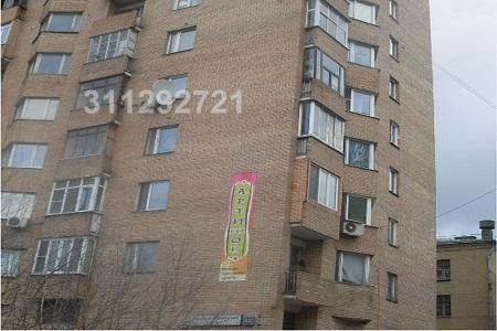 Помещение находится на 1-м этаже 10-и этажного жилого дома. Вход в пом