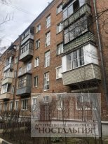Балашиха, 1-но комнатная квартира, ул. Белякова д.7, 2340000 руб.