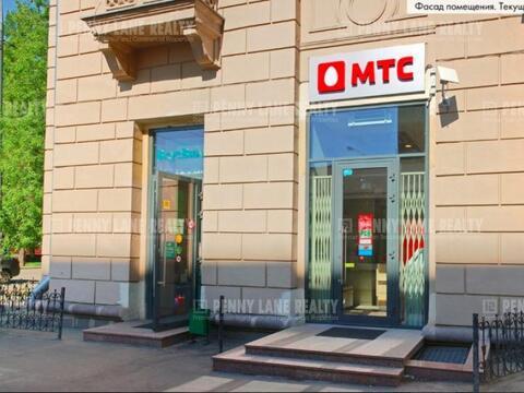 Продается офис в 2 мин. пешком от м. Ленинский проспект