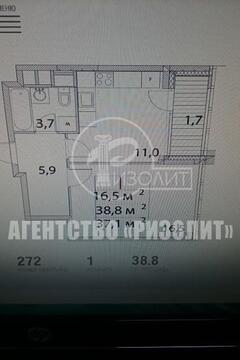Предлагаем купить квартиру в Жилом комплексе бизнес-класса «зиларт».