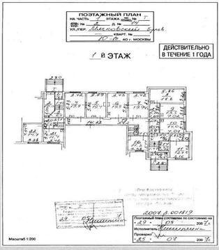 Предлагается в аренду помещение свободного назначения, 14328 руб.