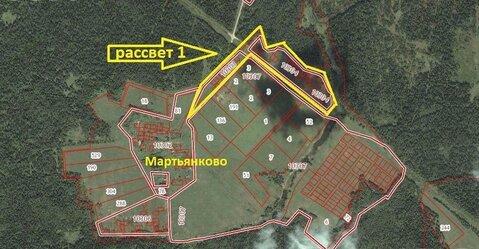 Продается земельный участок в д. Мартьянково Пушкинского р-на