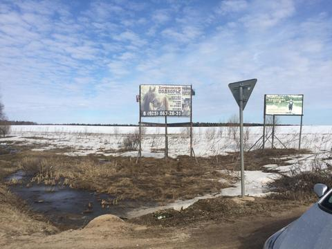 Продается земельный участок.