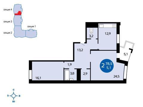 "2-комнатная квартира, 79 кв.м., в ЖК ""Гусарская Баллада"""