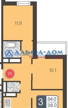 Москва, 3-х комнатная квартира, ул. Полярная д.13, 11590000 руб.