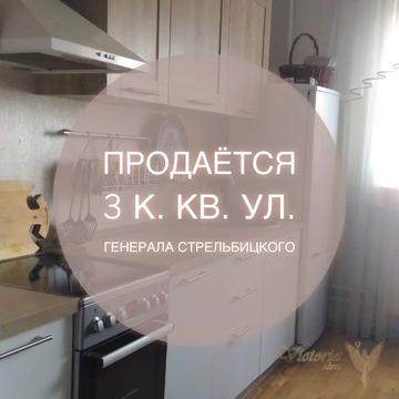 Продам 3 к.кв, 81 кв.м. Стрельбицкого 13, г.Подольск