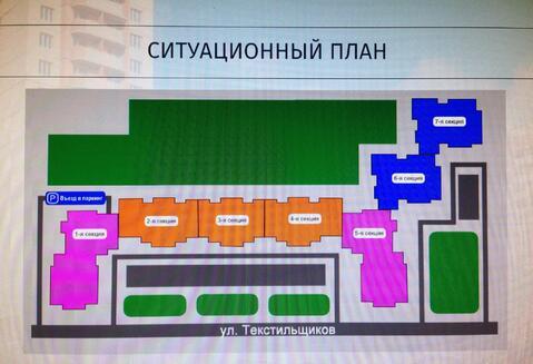 Троицк текстильщиков 1 ком