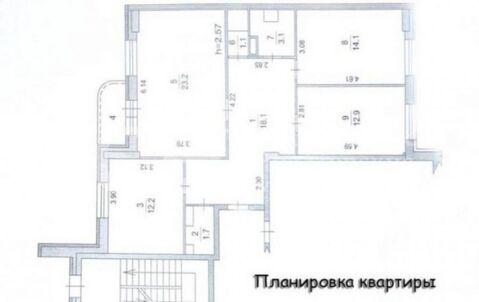 Продается трехкомнатная квартира.Московская .