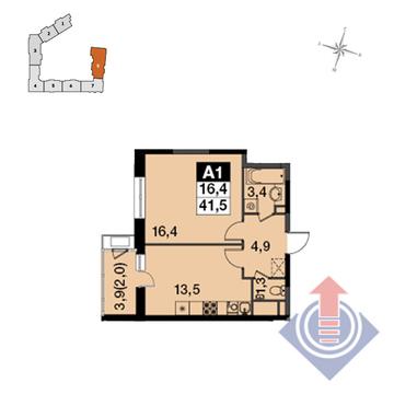 """1-комнатная квартира, 42 кв.м., в ЖК """"UP-квартал Скандинавский"""""""