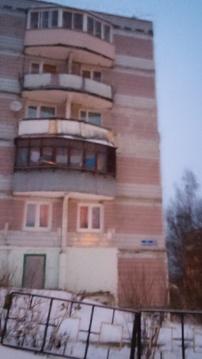 Продается двухкомнатная квартира Яхрома